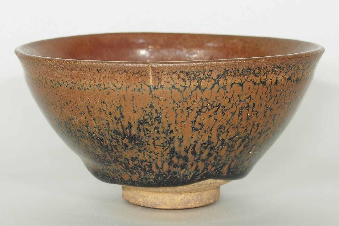 Jian Hare's Fur Tea Bowl, Song Dynasty - 2