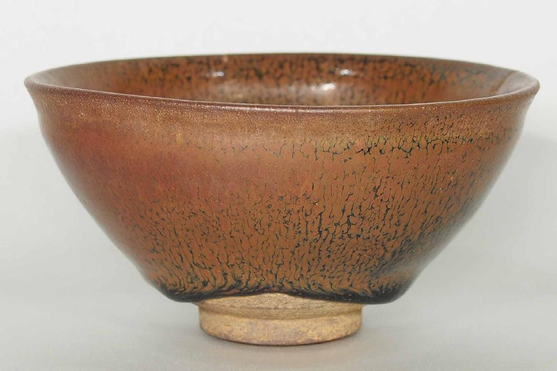 Jian Hare's Fur Tea Bowl, Song Dynasty - 3