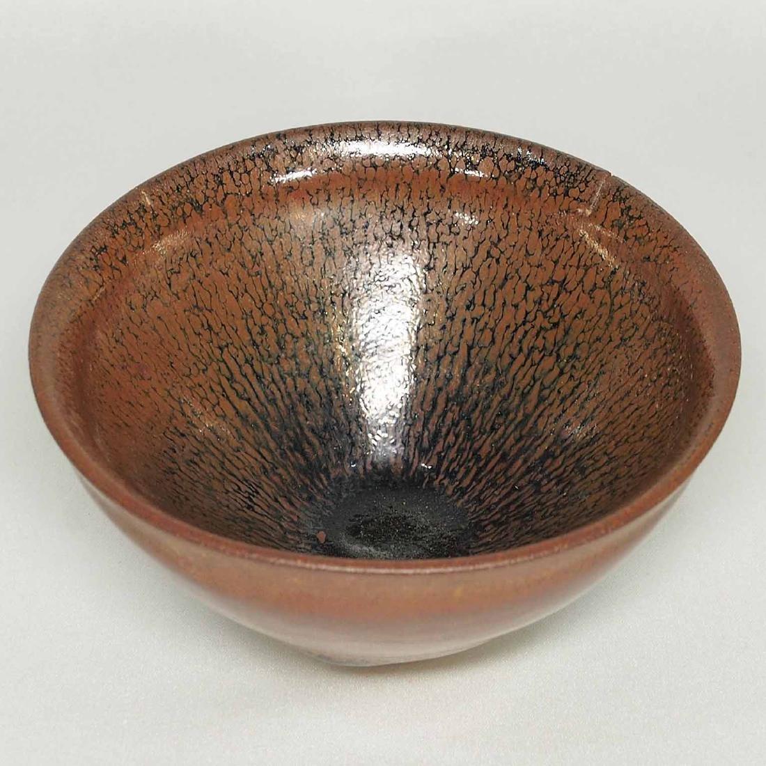 Jian Hare's Fur Tea Bowl, Song Dynasty - 4