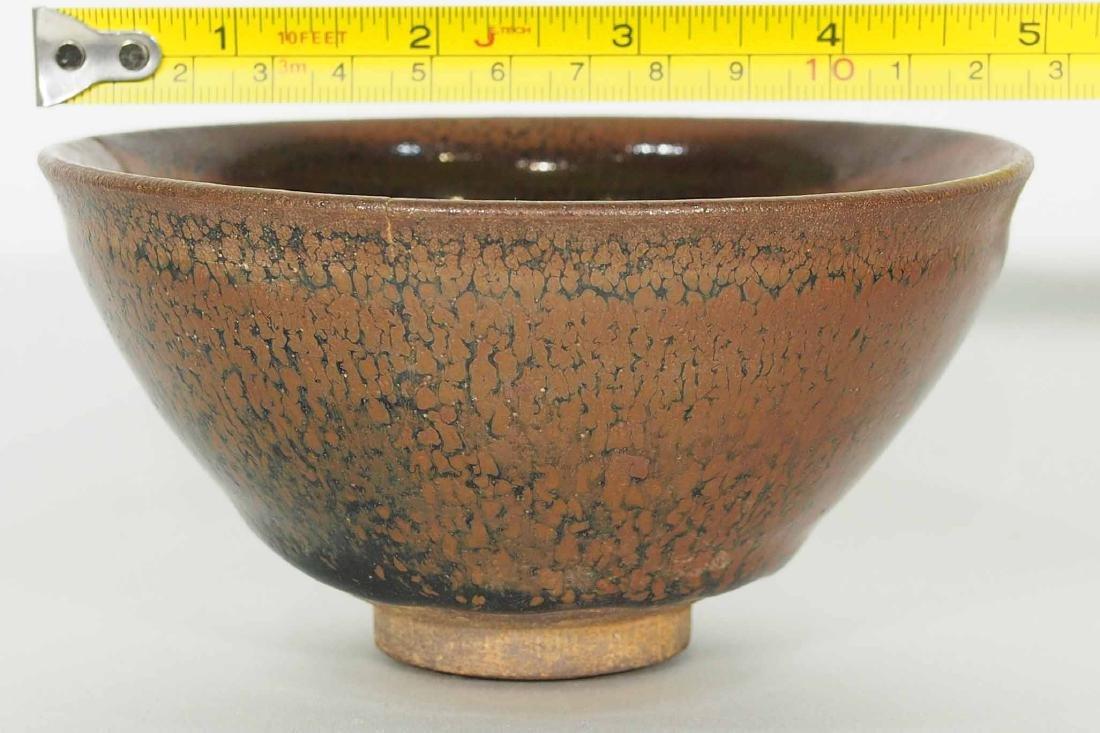 Jian Hare's Fur Tea Bowl, Song Dynasty - 8