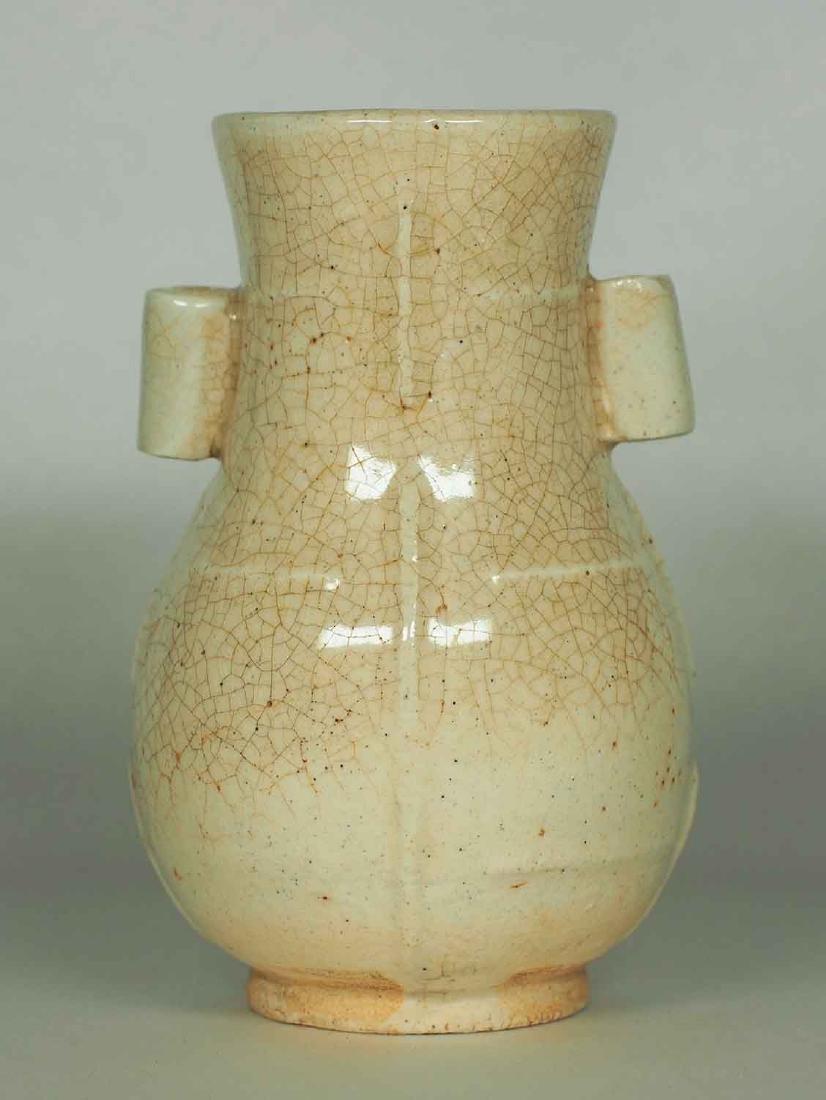 Qingbai Hu-Form Vase, Northern Song Dynasty