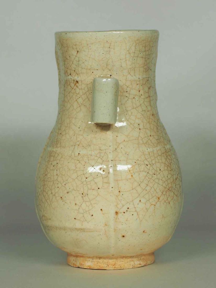Qingbai Hu-Form Vase, Northern Song Dynasty - 2
