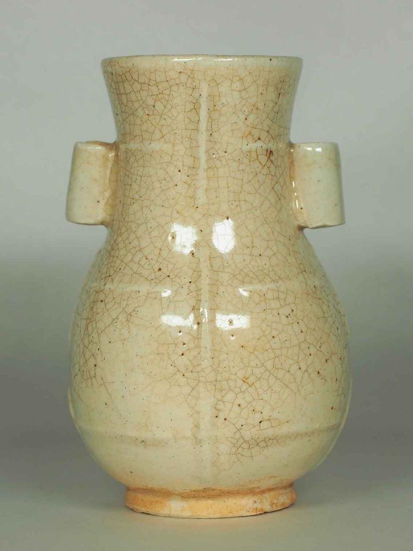 Qingbai Hu-Form Vase, Northern Song Dynasty - 3