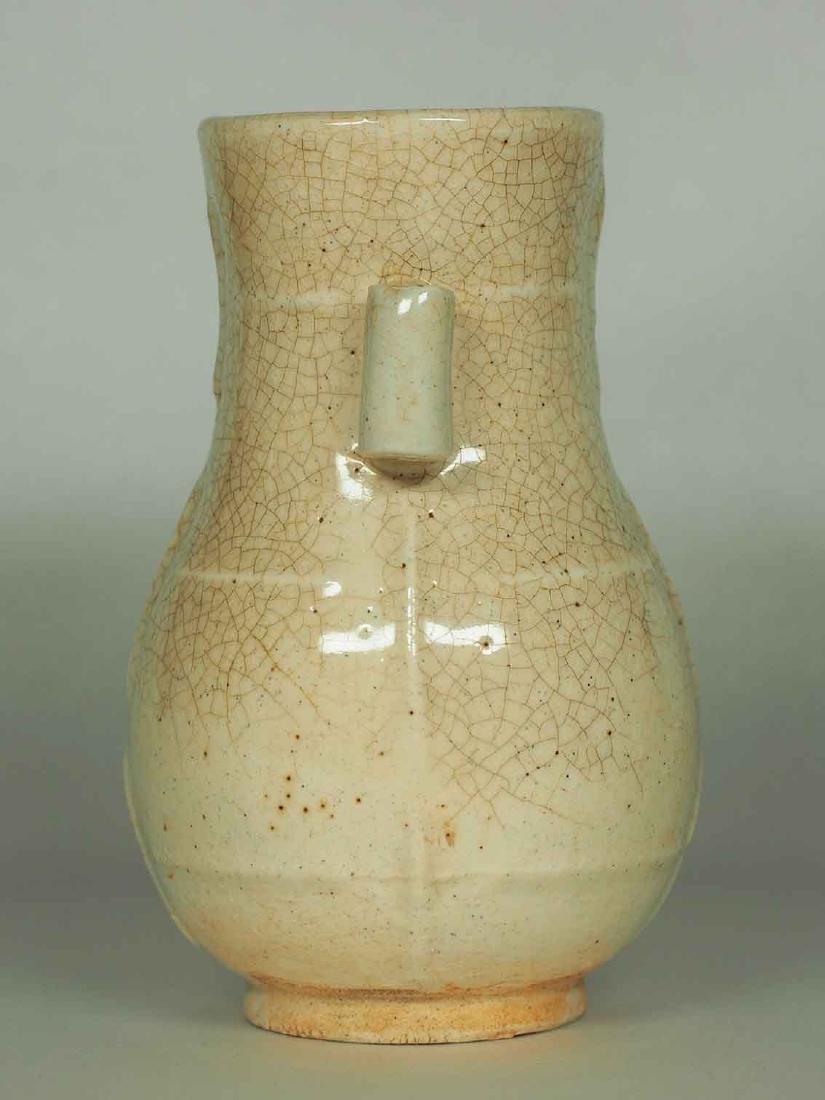 Qingbai Hu-Form Vase, Northern Song Dynasty - 4