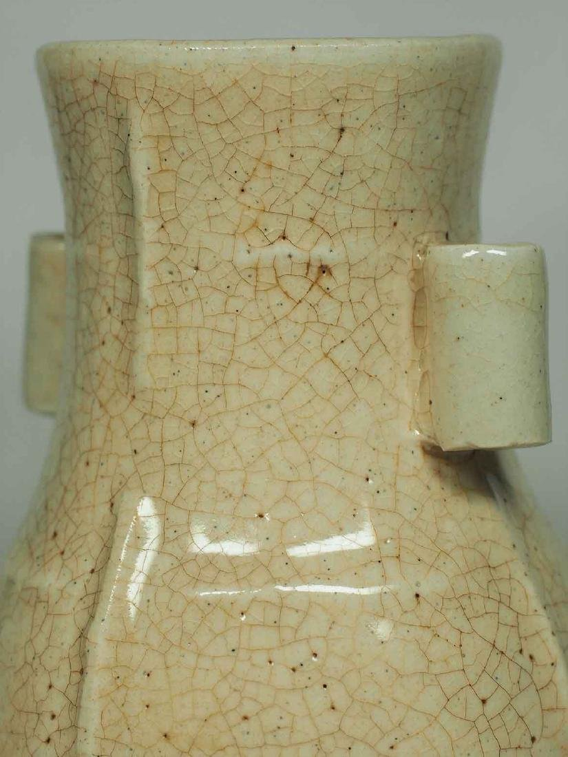 Qingbai Hu-Form Vase, Northern Song Dynasty - 5