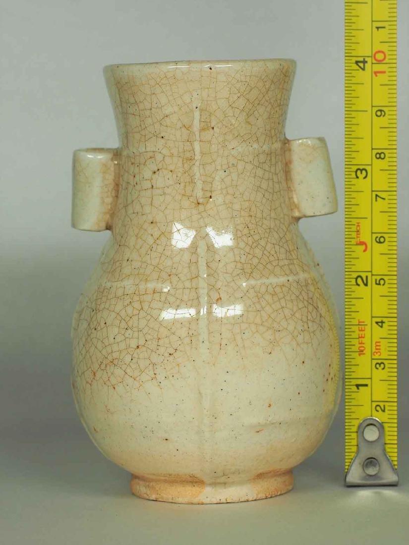 Qingbai Hu-Form Vase, Northern Song Dynasty - 9