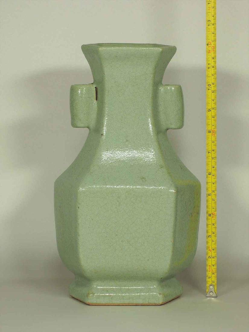 Celadon Crackled Hu-Form Vase, Ming Dynasty - 10