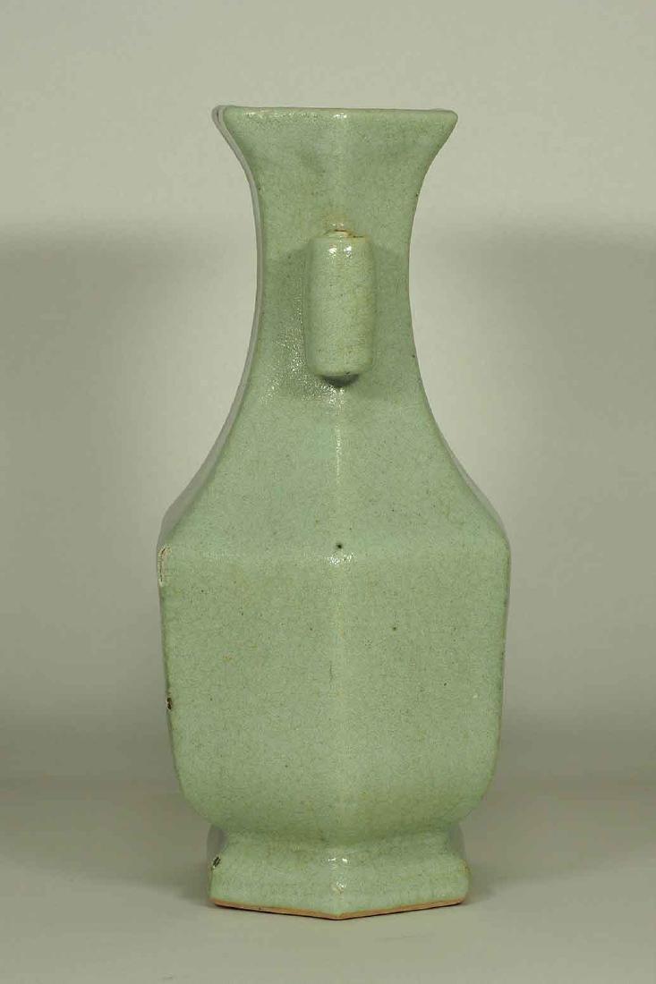 Celadon Crackled Hu-Form Vase, Ming Dynasty - 4