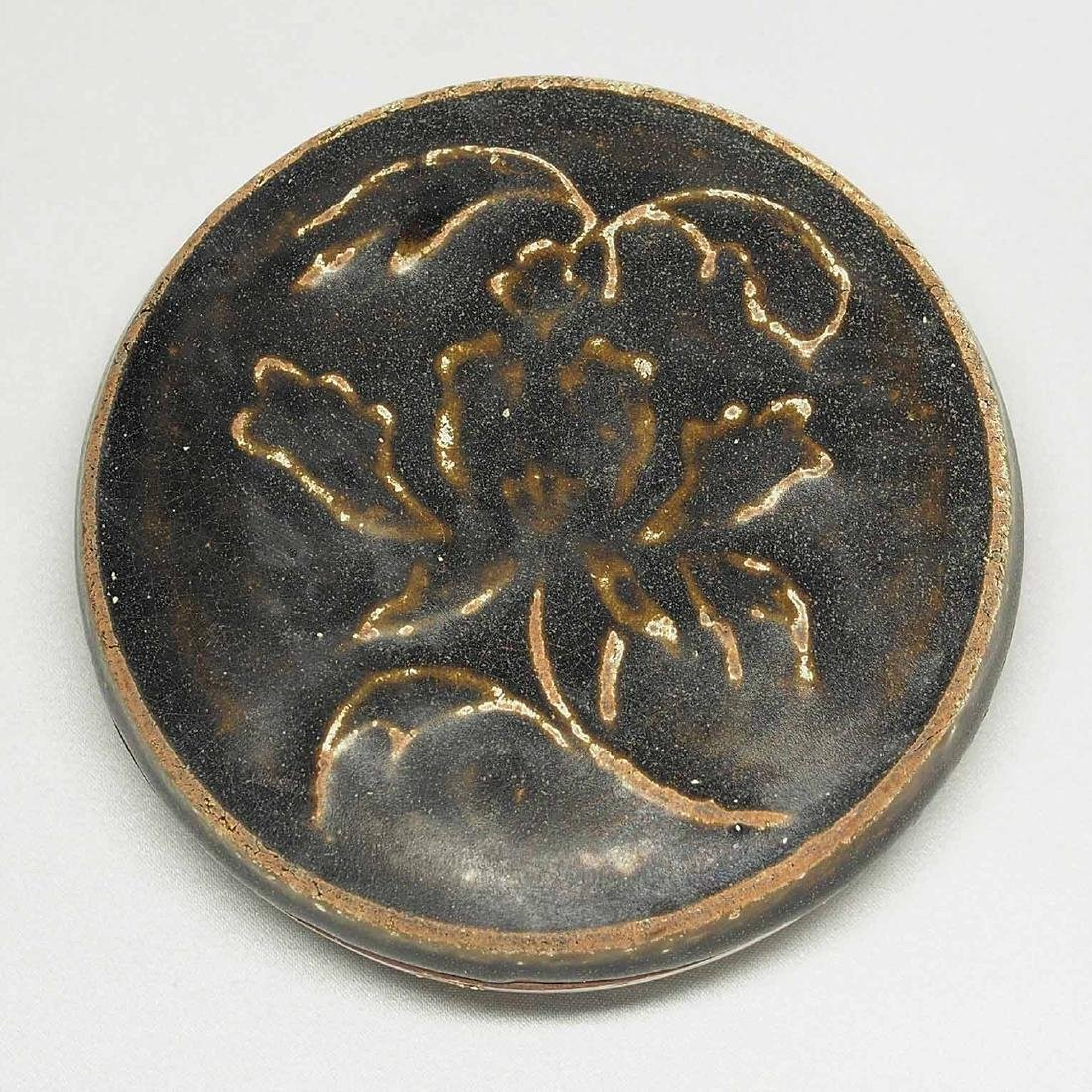 Cosmetic Box With Impressed Peony, Song Dynasty