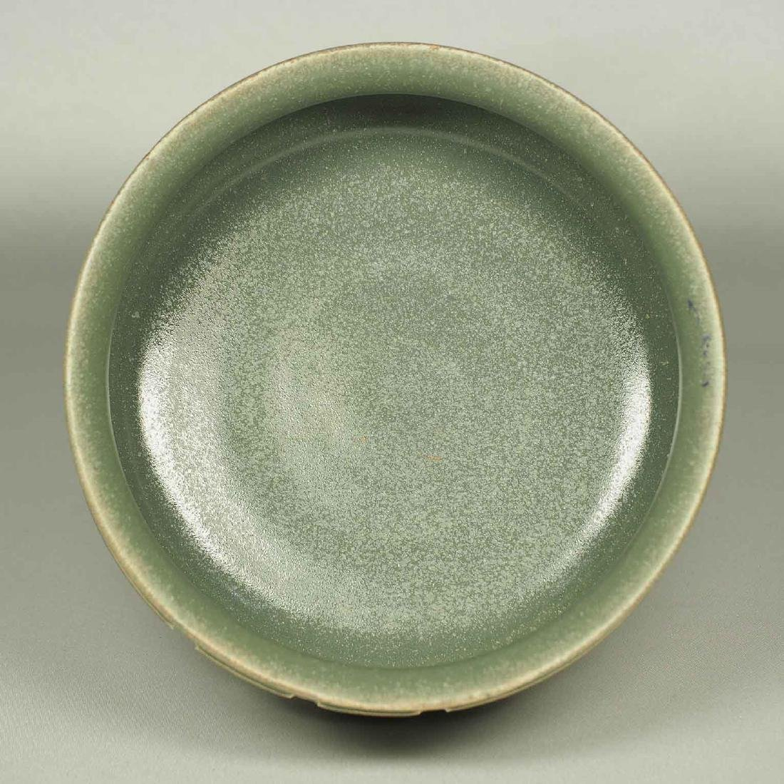 Longquan Washer with Molded Trigram, Southern Song - 4