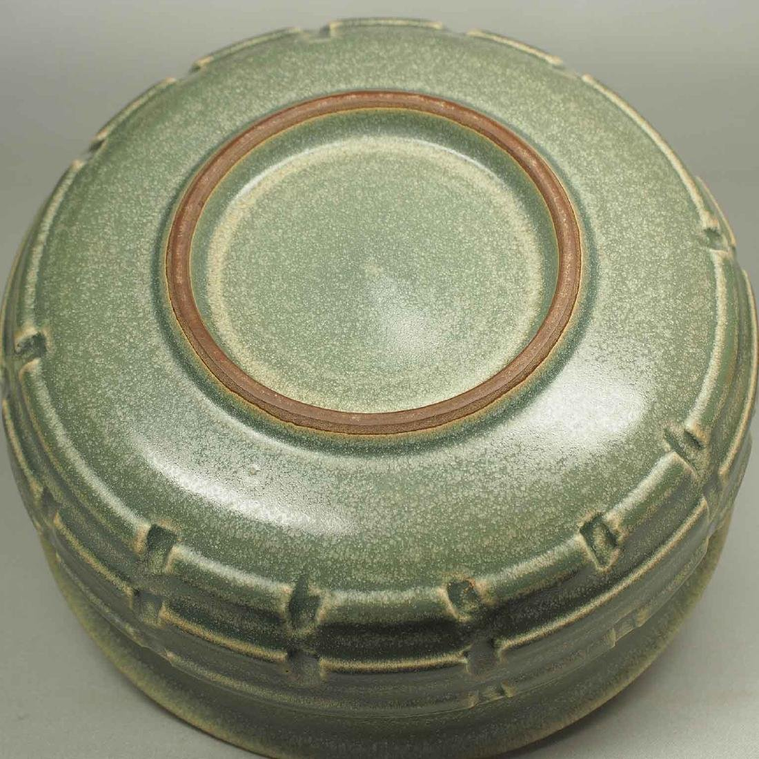 Longquan Washer with Molded Trigram, Southern Song - 6