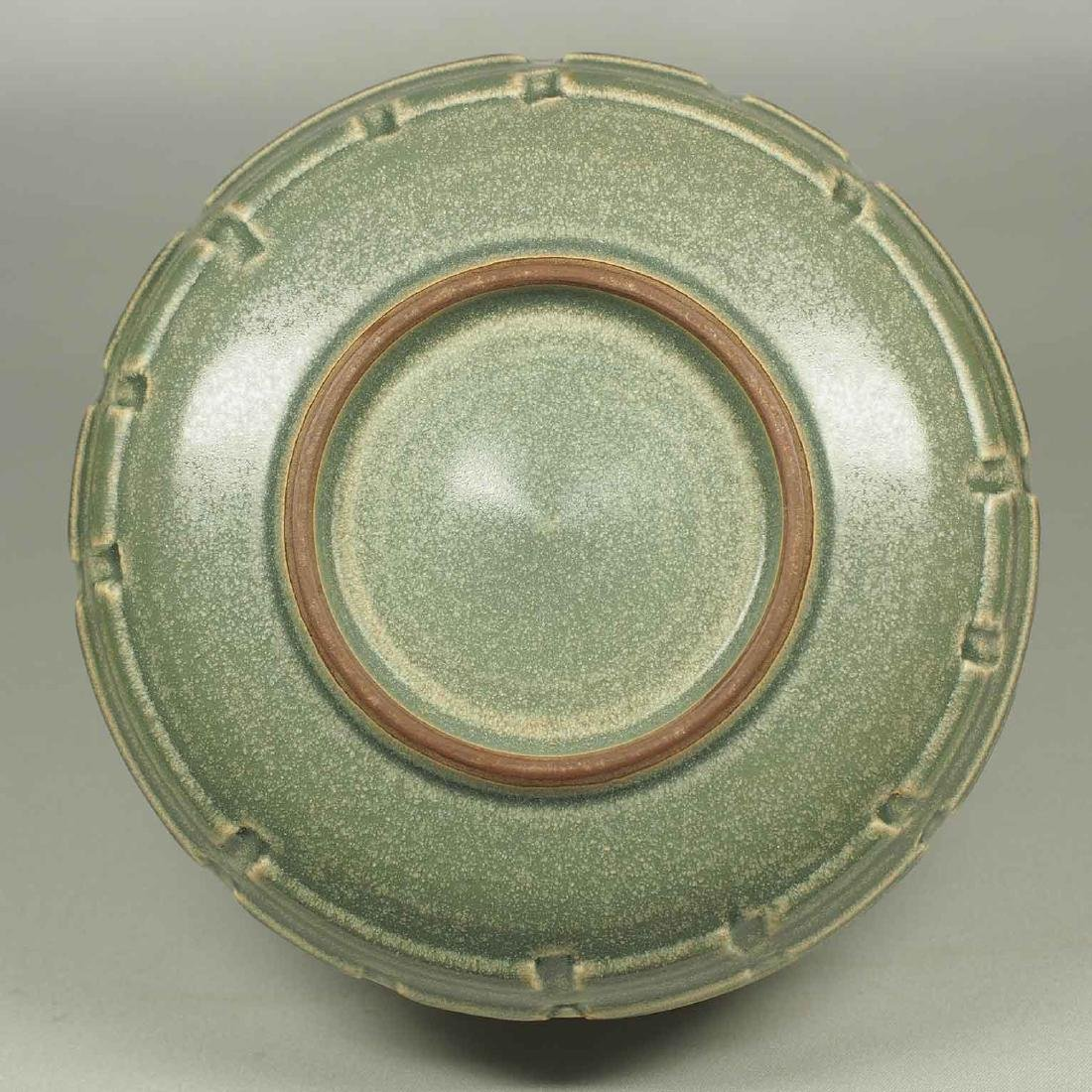 Longquan Washer with Molded Trigram, Southern Song - 7