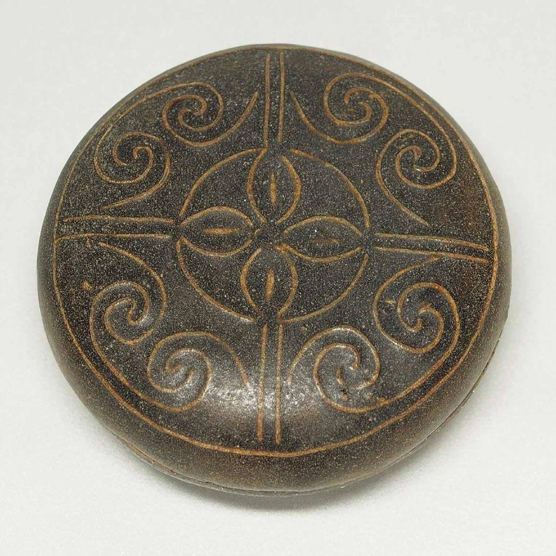 Round Box With Impressed Guri, Song Dynasty