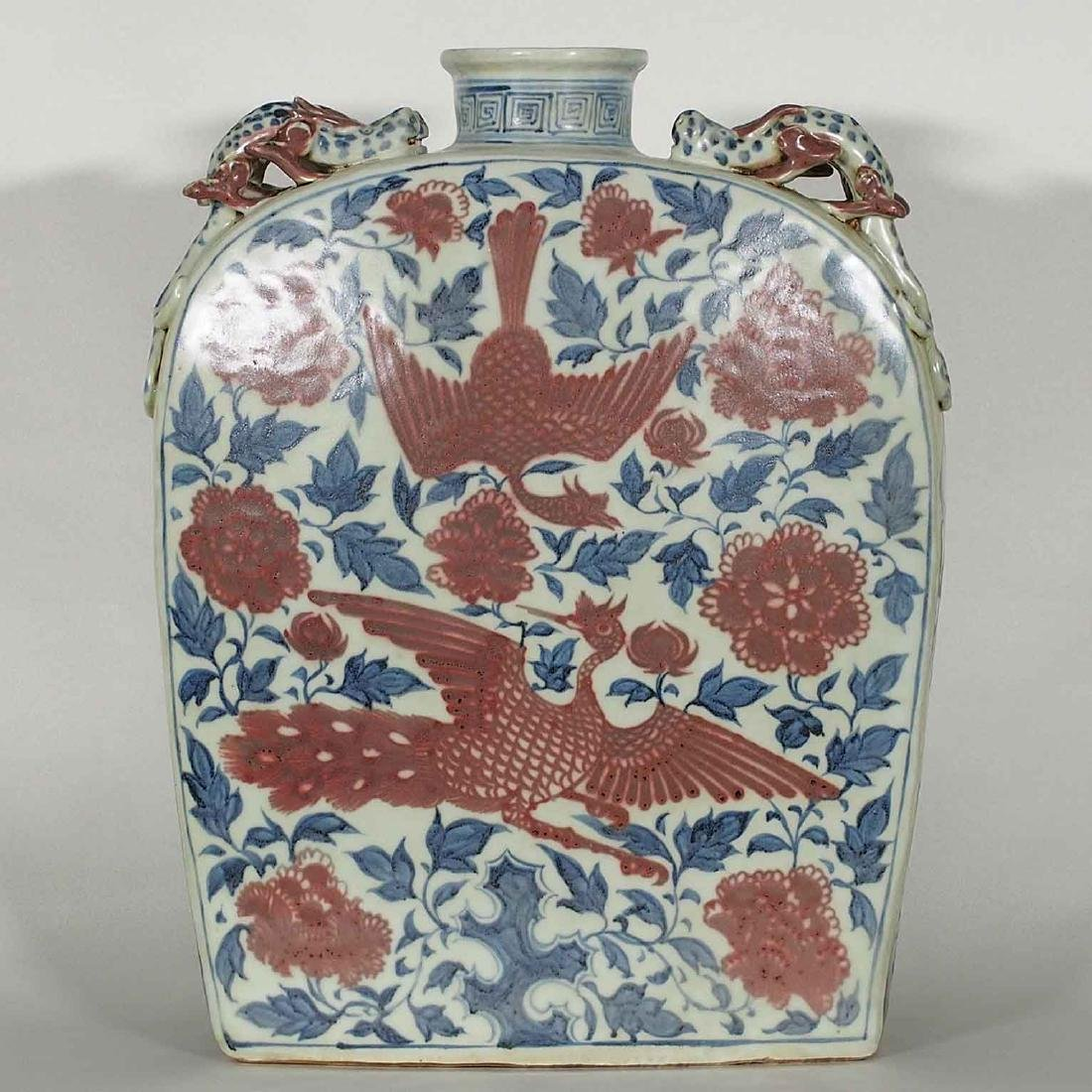 Square Flask with Phoenixes among Peony, Yuan Dynasty
