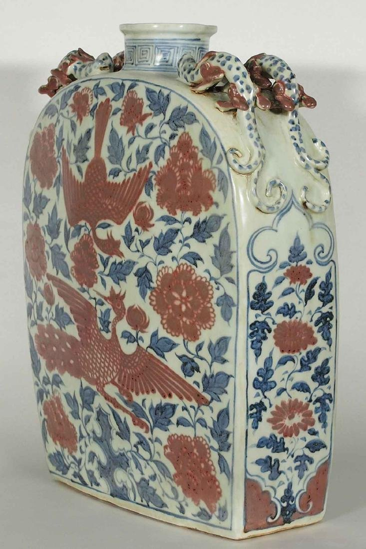 Square Flask with Phoenixes among Peony, Yuan Dynasty - 3