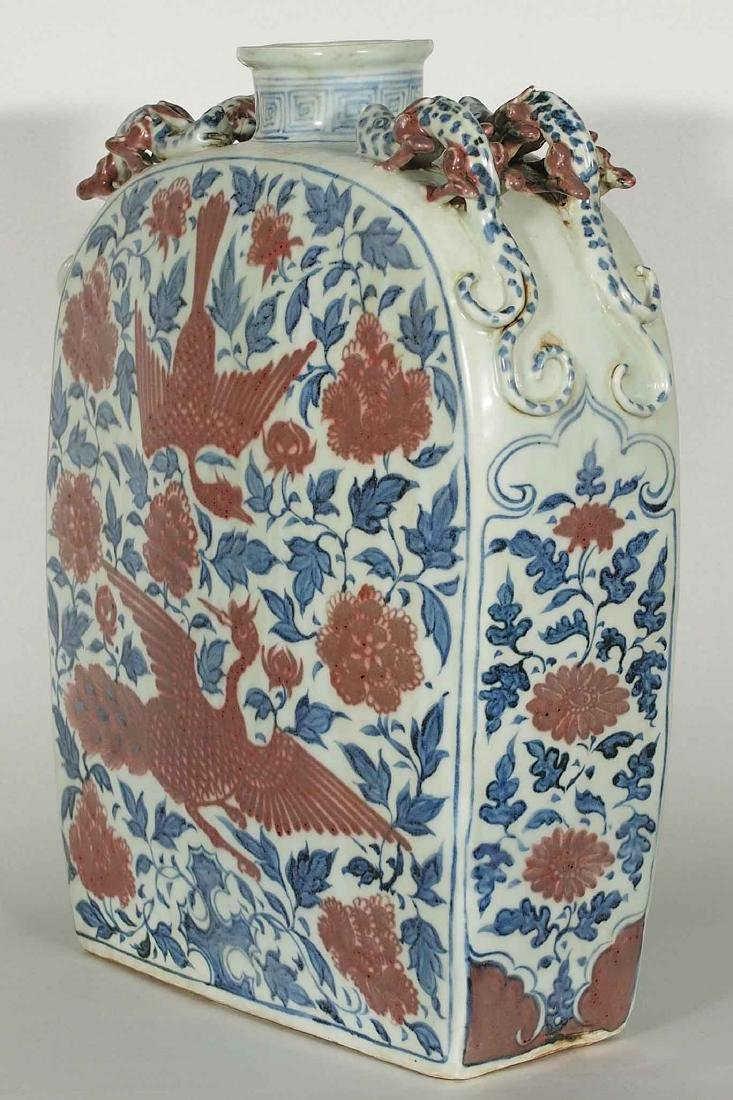 Square Flask with Phoenixes among Peony, Yuan Dynasty - 4