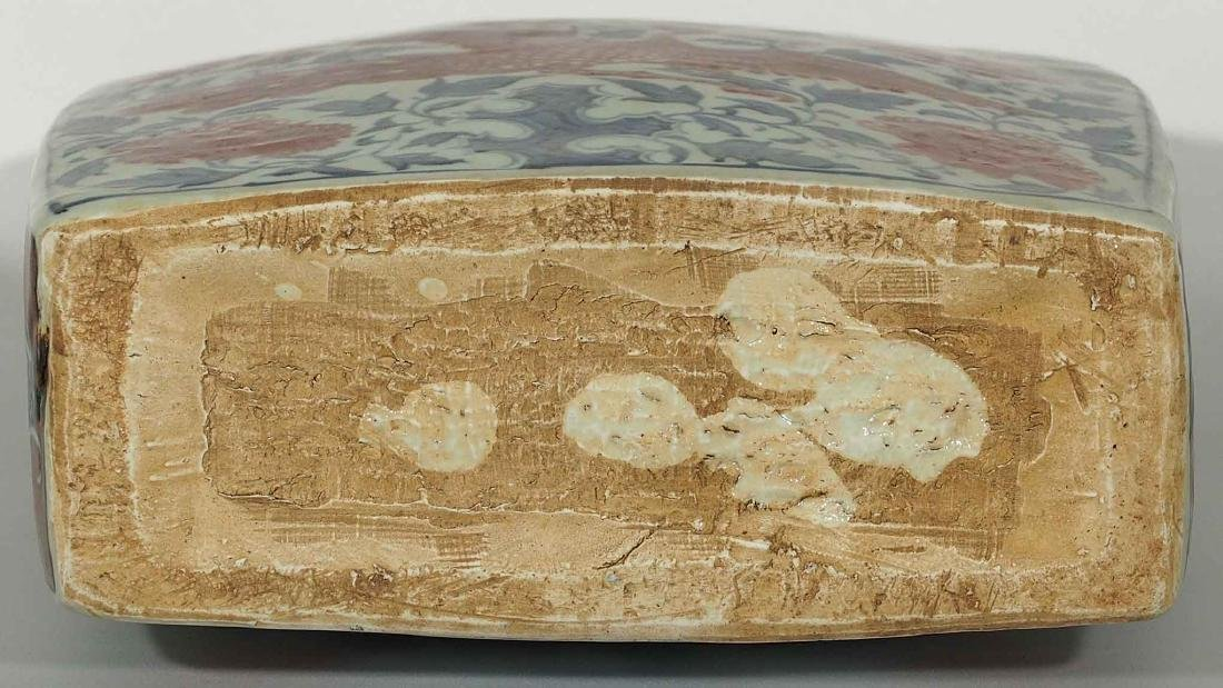 Square Flask with Phoenixes among Peony, Yuan Dynasty - 8