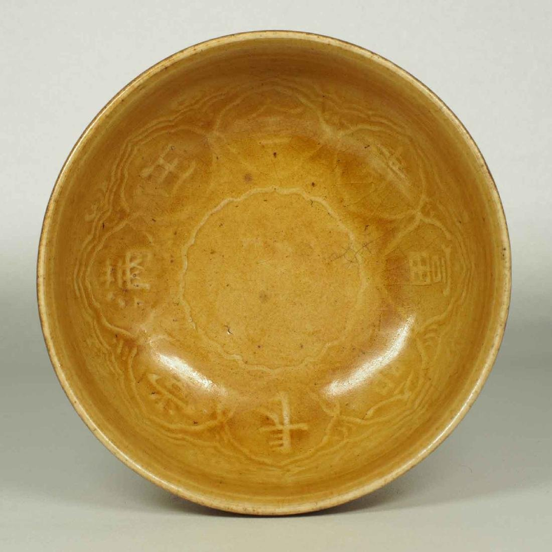 Brownish Longquan Bowl with Insciption of Good Wishes,