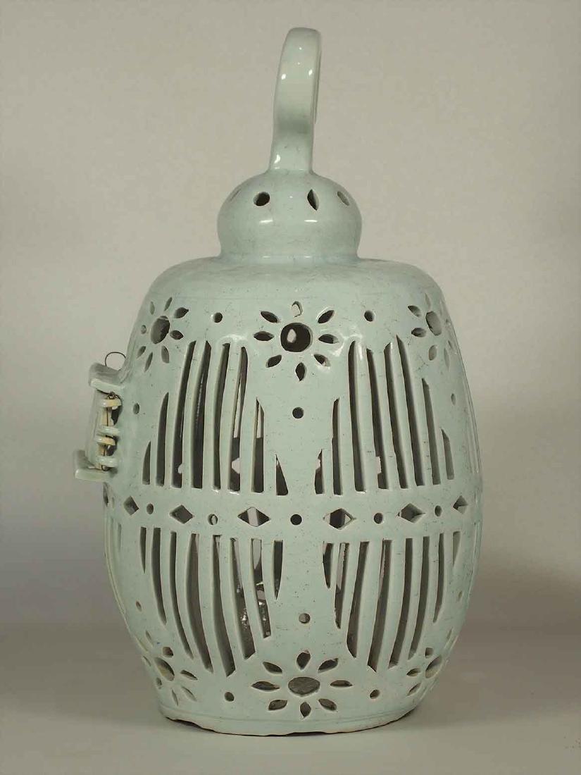 Yingqing Qingbai Bird Cage, Southern Song Dynasty - 2