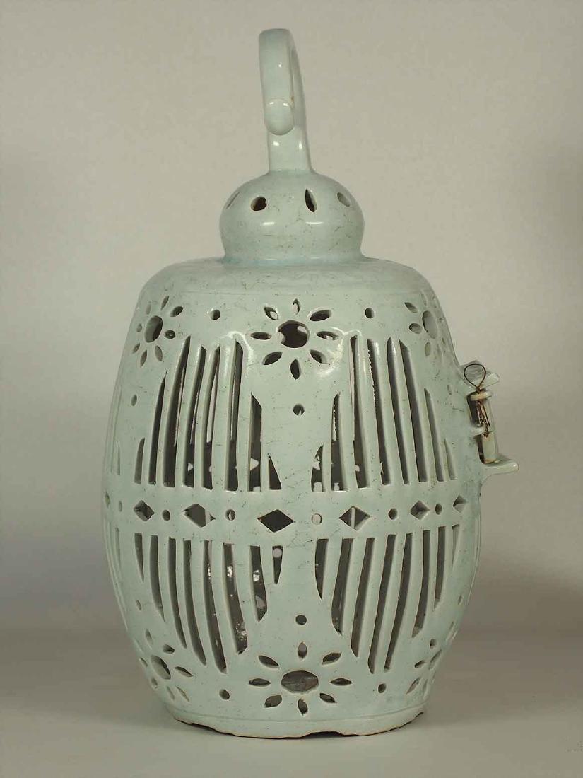 Yingqing Qingbai Bird Cage, Southern Song Dynasty - 3