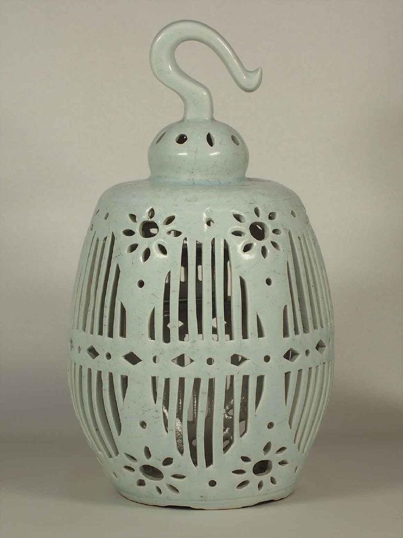 Yingqing Qingbai Bird Cage, Southern Song Dynasty - 4