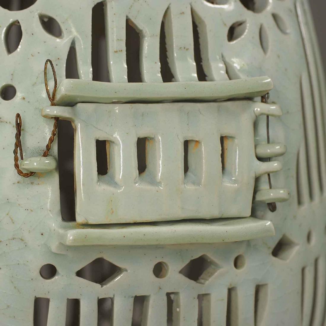 Yingqing Qingbai Bird Cage, Southern Song Dynasty - 5