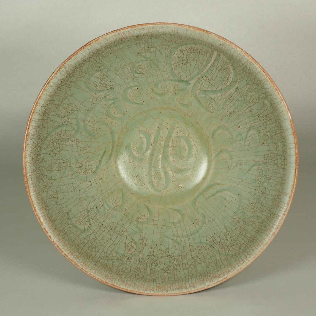 Celadon Bowl with Incised Design, Southern Song Dynasty