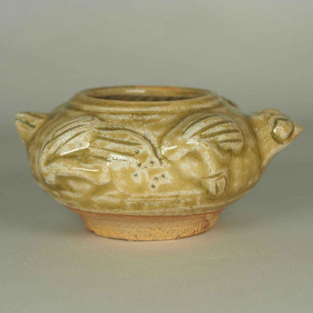 Yue Turtle-Form Water Pot. Western Jin Dynasty - 2