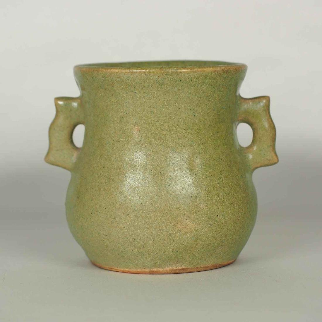 Longquan Censer with Handle, Song-Yuan Dynasty