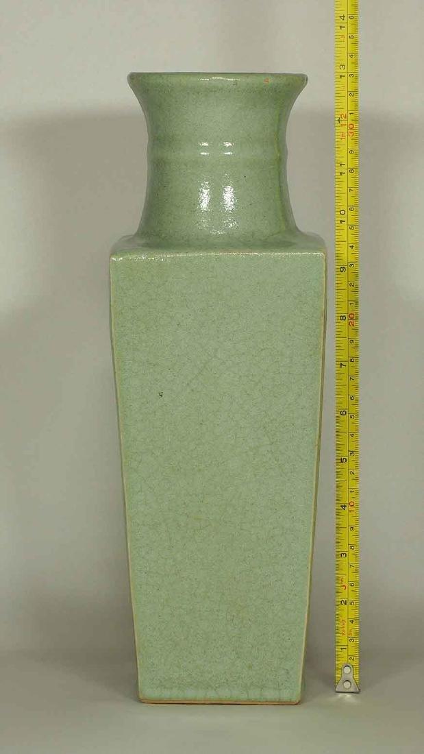 Celadon Square Crackled Vase, Ming Dynasty - 9