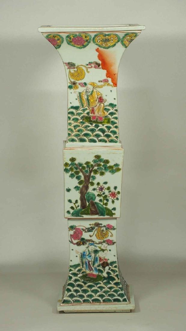 Square Gu-Form Vase, Tongzhi Period, Qing Dynasty