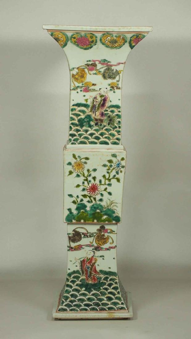 Square Gu-Form Vase, Tongzhi Period, Qing Dynasty - 2