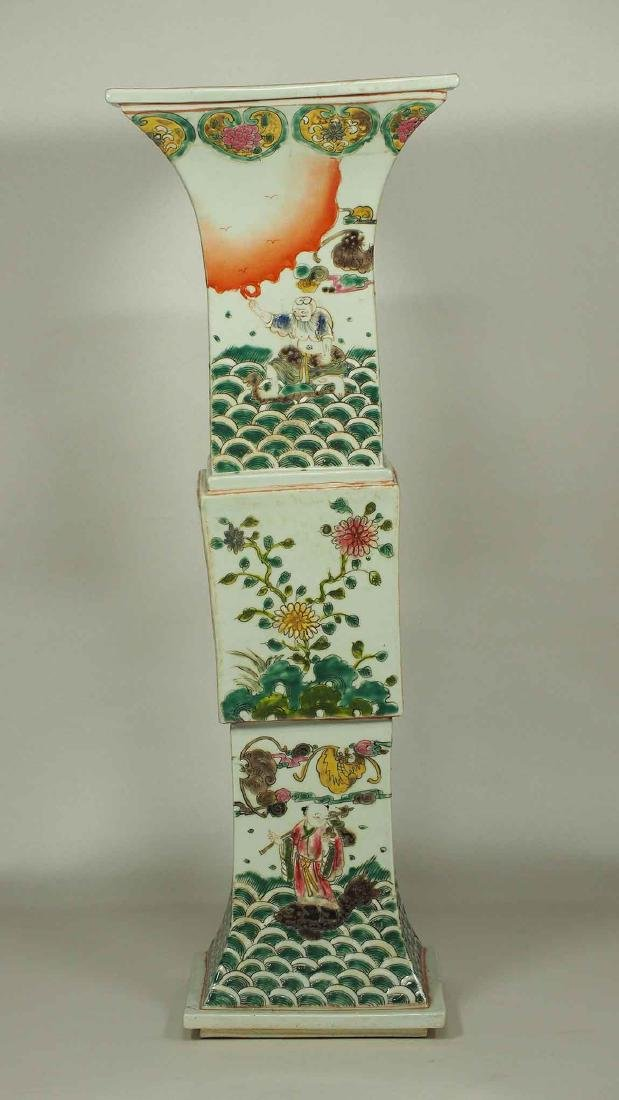 Square Gu-Form Vase, Tongzhi Period, Qing Dynasty - 4