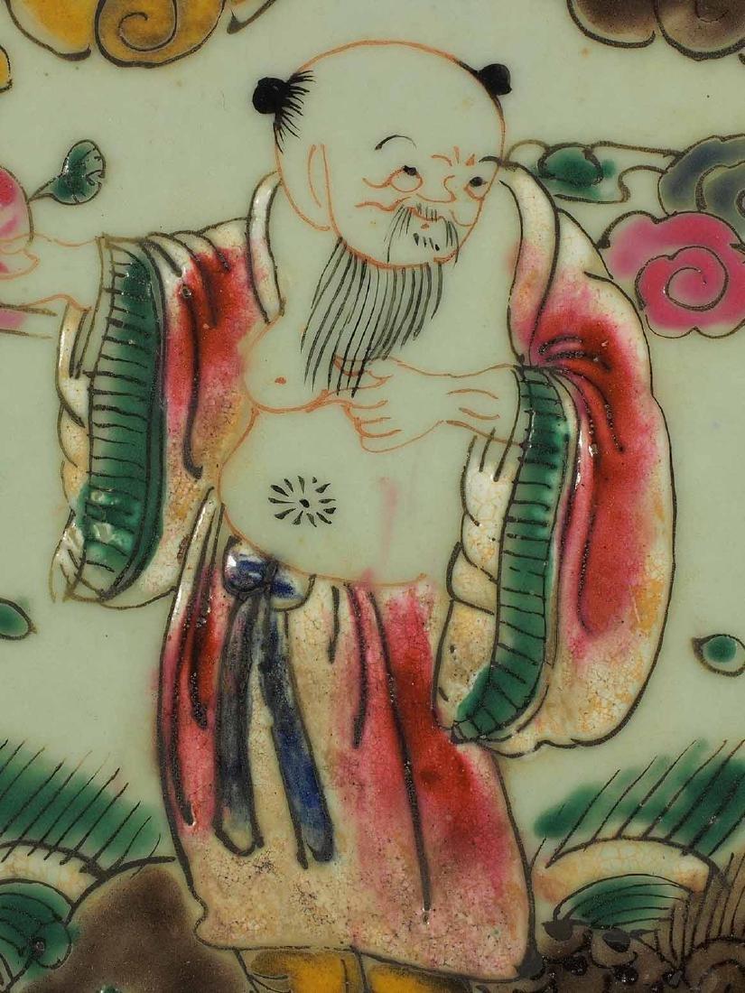 Square Gu-Form Vase, Tongzhi Period, Qing Dynasty - 7