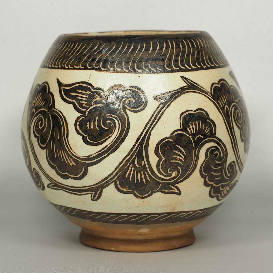 Cizhou Alms Bowl with Leaf Scroll, Jin-Yuan Dynasty