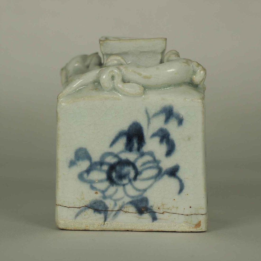 Square Jarlet with Two Dragons, Yuan Dynasty
