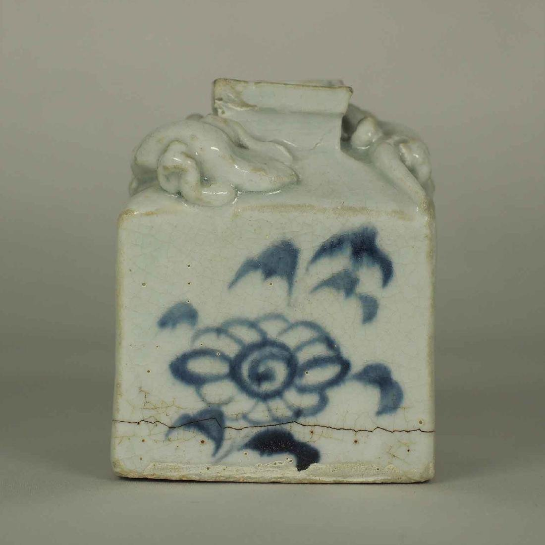 Square Jarlet with Two Dragons, Yuan Dynasty - 2