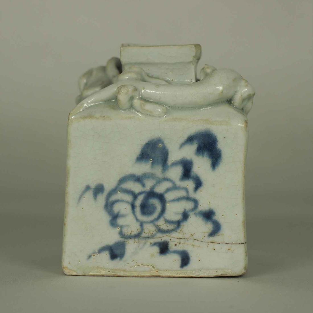 Square Jarlet with Two Dragons, Yuan Dynasty - 3