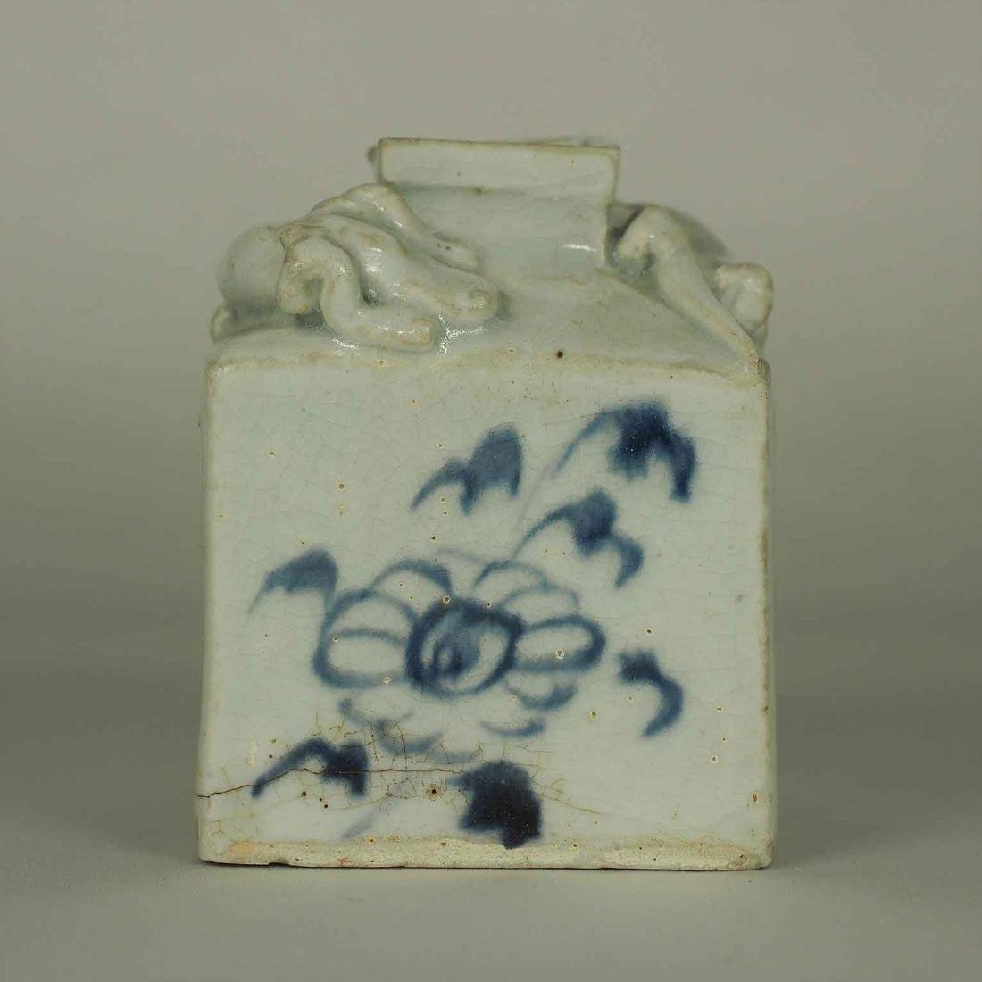 Square Jarlet with Two Dragons, Yuan Dynasty - 4
