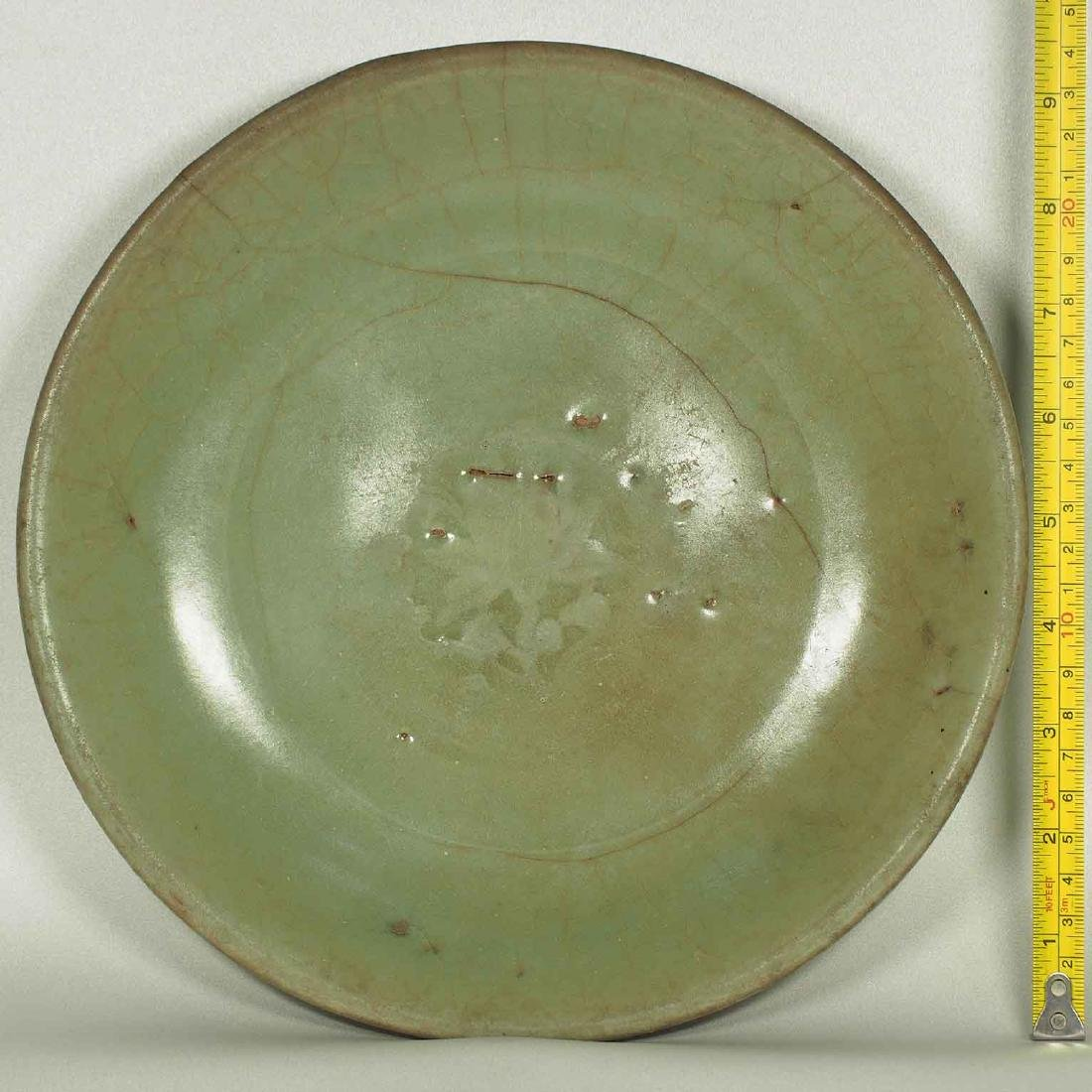 Longquan Plate, Yuan Dynasty - 8
