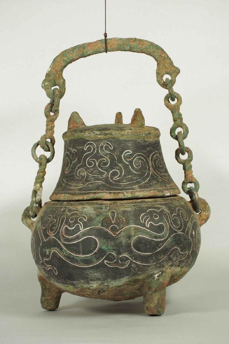 Houlou' Bronze Wine Vessel with Double Phoenixes, Han