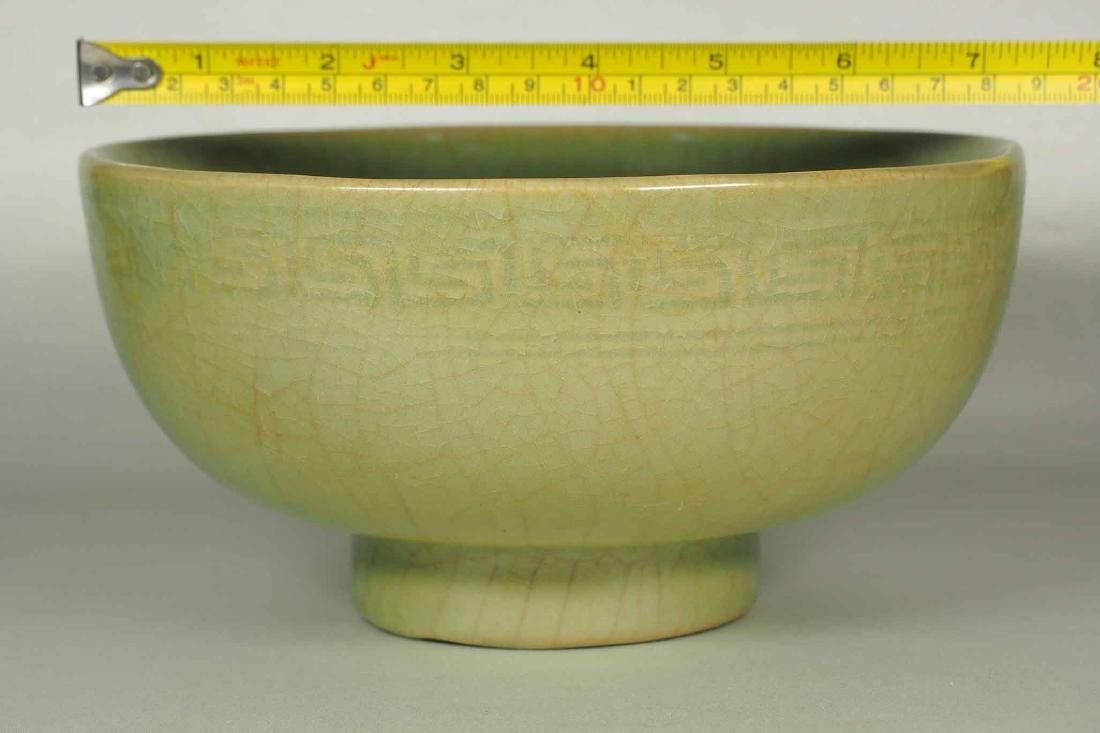 Longquan Bowl with Eight Immortals Design, Ming Dynasty - 11