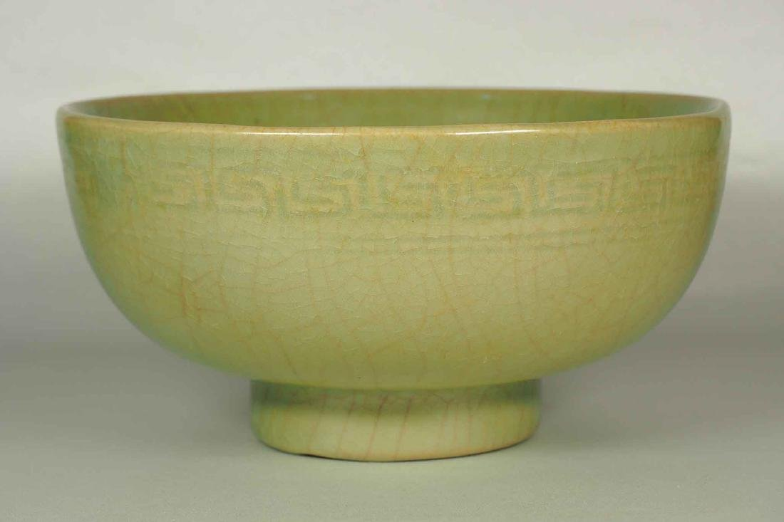 Longquan Bowl with Eight Immortals Design, Ming Dynasty - 2
