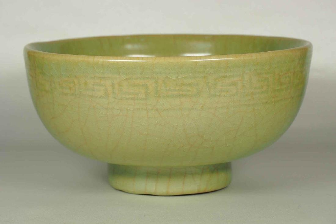 Longquan Bowl with Eight Immortals Design, Ming Dynasty - 3