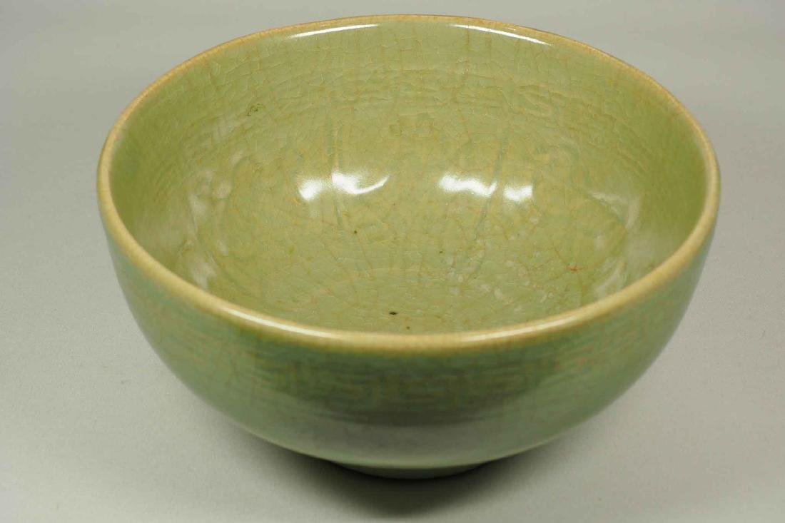 Longquan Bowl with Eight Immortals Design, Ming Dynasty - 4