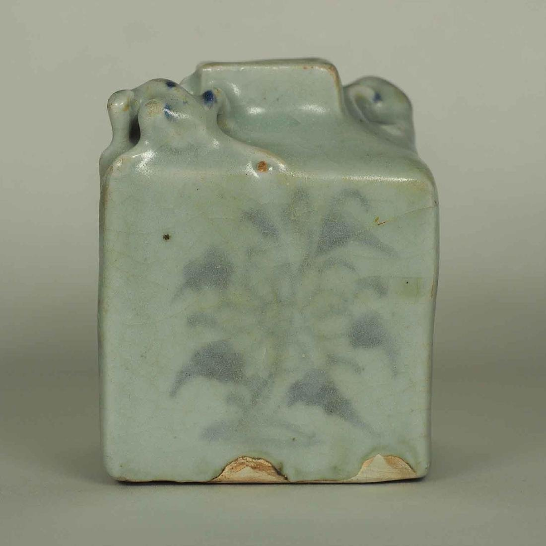 Square Jarlet with Two Dotted Dragons, Yuan Dynasty