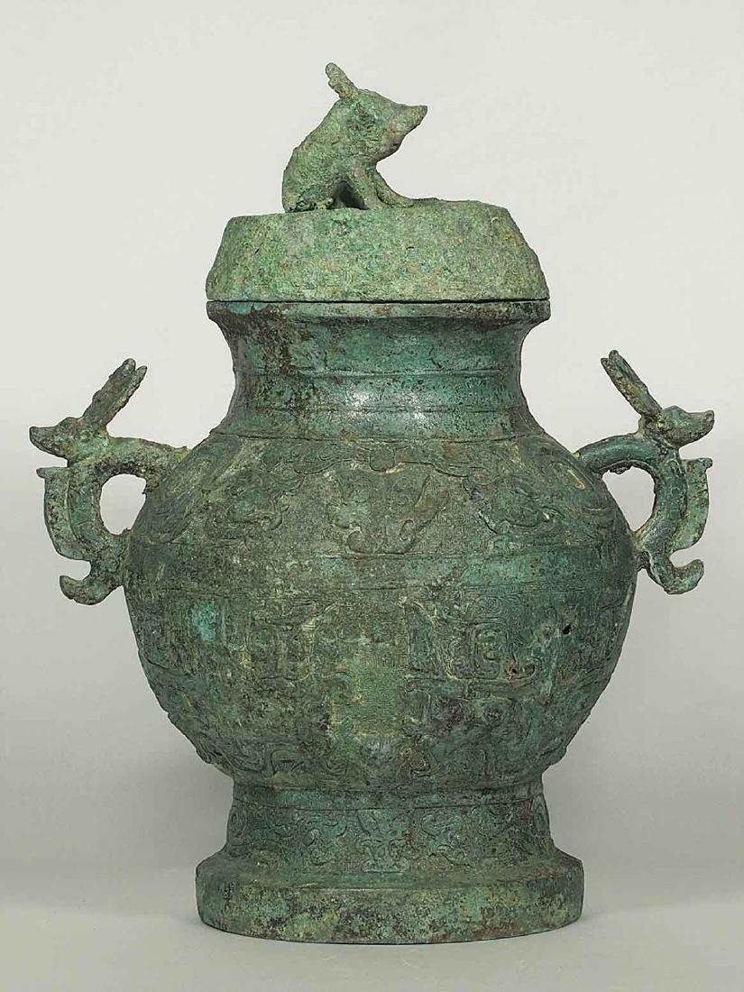 (TL) 'Lei' Bronze Vessel with Taotie Mask, Western Zhou