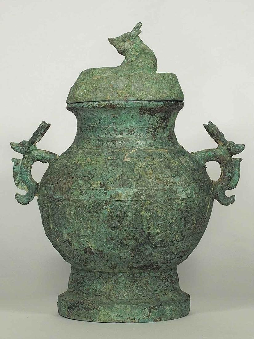 (TL) 'Lei' Bronze Vessel with Taotie Mask, Western Zhou - 2