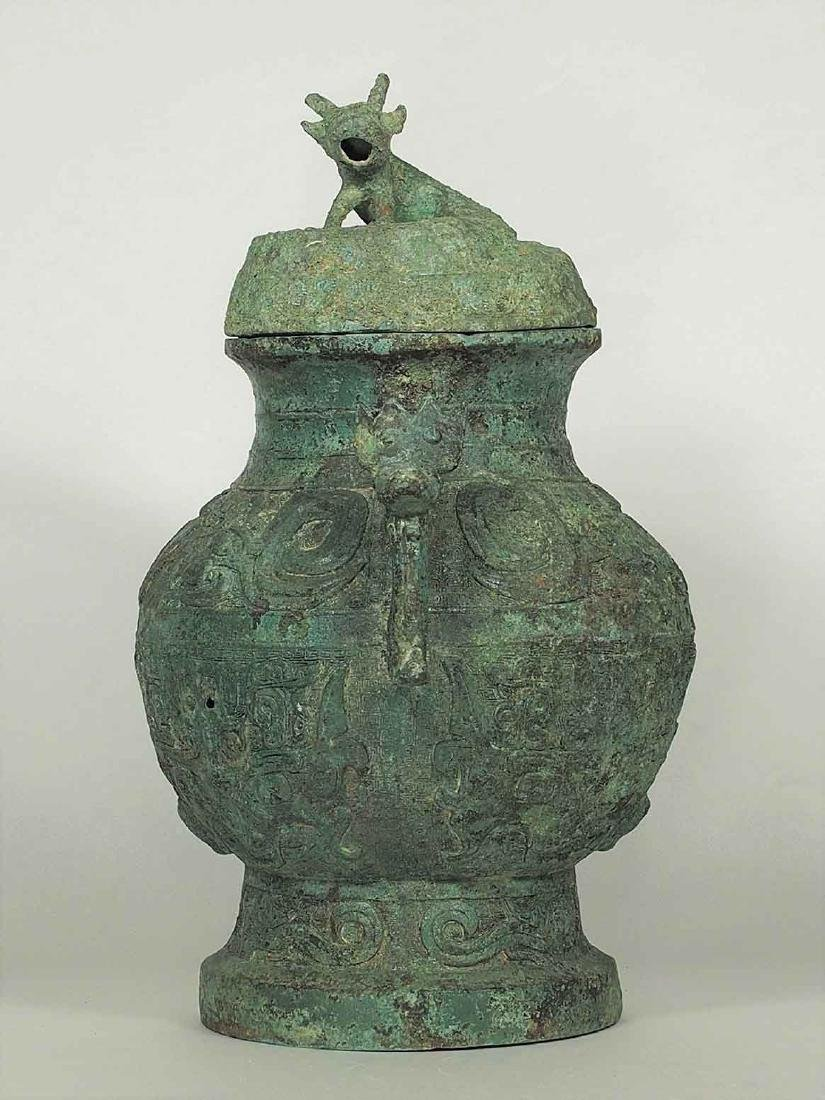 (TL) 'Lei' Bronze Vessel with Taotie Mask, Western Zhou - 3