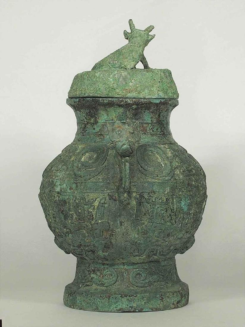 (TL) 'Lei' Bronze Vessel with Taotie Mask, Western Zhou - 4